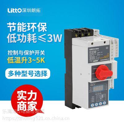 CPS智能保护器优质商品价格45ALTK6-45 45型(F,G)三级