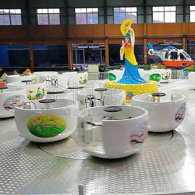 大型游乐设备_刺激旋转咖啡杯游乐场设施_广东游乐设备厂家报价
