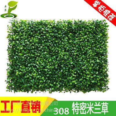 308特密米兰仿真植物绿植墙塑料花假草环保耐用人工草皮