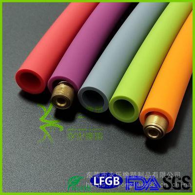 yongle供应彩色磨砂水龙头硅胶管、卫浴水龙头硅胶管、无毒无味、有认证