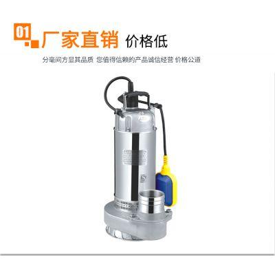 供应JYWQ100-22-11KW搅匀式污水泵