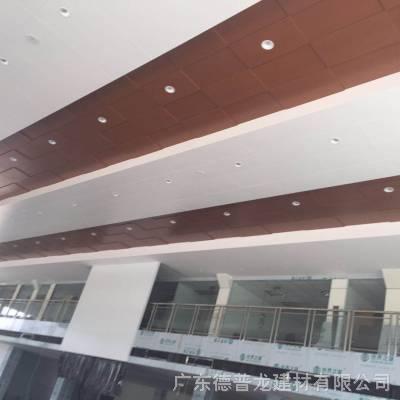 德普龙金属造型天花铝板吊顶_600x1200mm广汽本田展厅天花铝板价格
