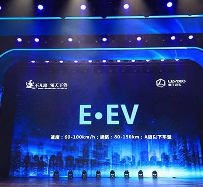 全球电动车市场中企半壁江山,雷丁电动车正式进军高速电动车领域