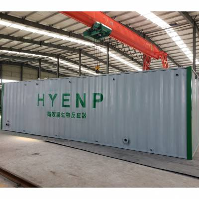供应75吨/天生活废水处理设备