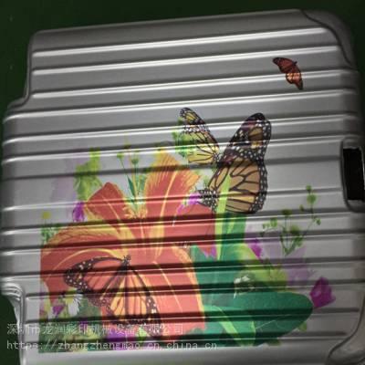 密码箱UV彩印设备 旅行箱UV打印机 密码箱印刷图案设备