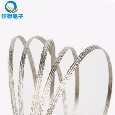 铨得 镀锡铜包铝编织网管 电缆套管镀锡铜包铝编织加工 厂家直销