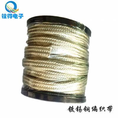 铨得新能源电子产品用镀锡铜编织带 大电流镀锡铜编织带 厂家货源直销