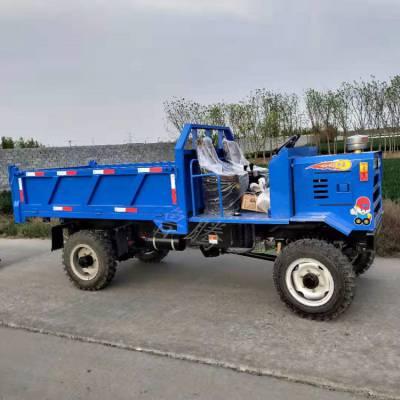 湖南怀化鹤城工地拉沙拉石子四轮拖拉机 节能节耗后卸式四不像 多用途工程农用四轮车