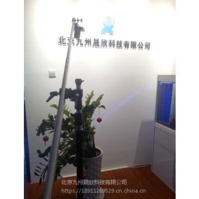 便携式植被覆盖度测量仪 JZ-SH11