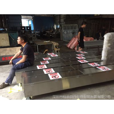深圳防汛挡水板***批发价格