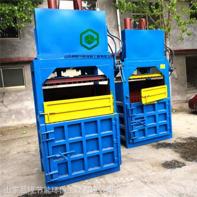 电动废品垃圾压缩机 供应废纸箱打包机 卧式液压全自动打包机