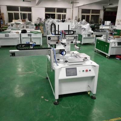 玻璃丝网印刷机丝印机制造厂家
