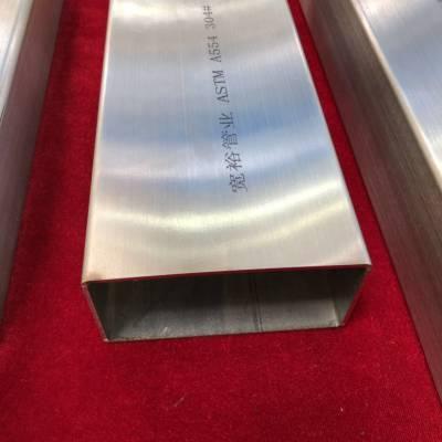 20*40*2.0不锈钢方管规格不锈钢方通最长多长不锈钢方通计算重量