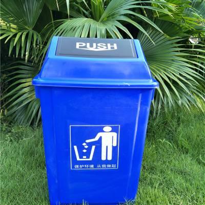 广元市分类垃圾桶厂家可回收垃圾桶