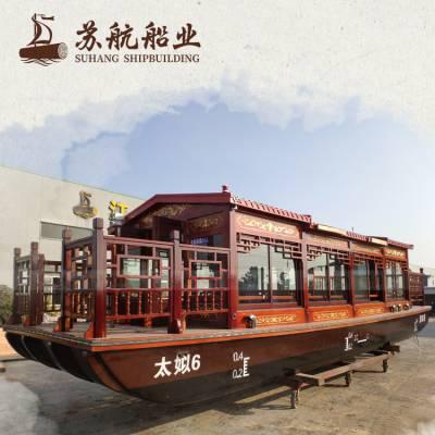 中型玻璃钢画舫船 观光聚餐画舫船
