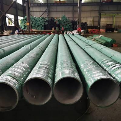 曲靖不锈钢无缝管规格齐全 06Cr25Ni20不锈钢焊管 厚壁不锈钢白钢管