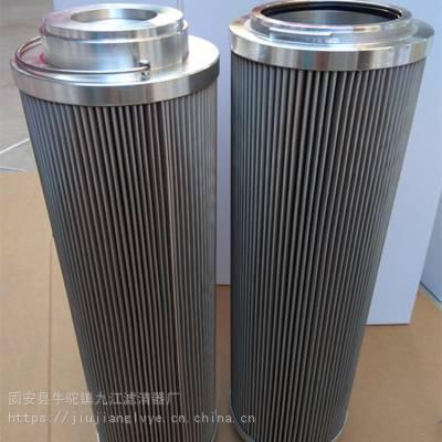 液压油滤芯TZX2-250*30货源充足