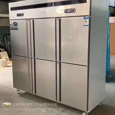 大型商业冷藏柜、冷藏柜-商业冷藏柜联系方式-致电金宏通淄博
