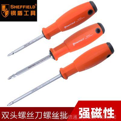 钢盾 双头螺丝刀 五金维修工具改锥 十字一字螺丝批 强磁性