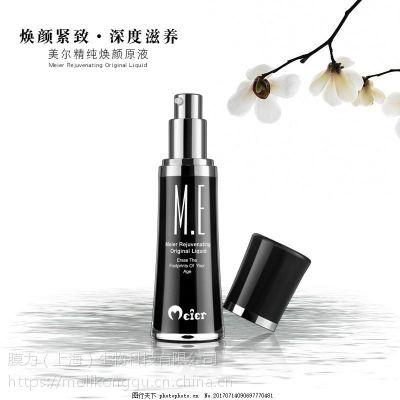 上海化妆品oem厂家