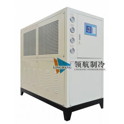 风冷式工业冷水机-鸡西冷水机-领航制冷
