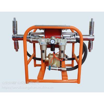 2ZBQ型号煤矿用气动注浆泵,双液气动注浆泵,安瑞直销价格