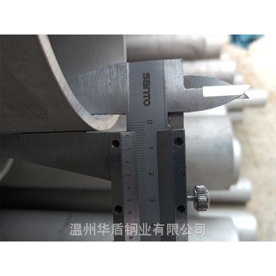 DN400不锈钢管厚壁10-14-15mm 304不锈钢无缝管厂家零切机械加工用