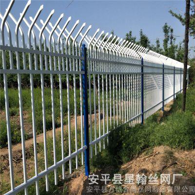 厂家直销旅游景点山区园林市政道路绿化带隔离锌钢围栏网
