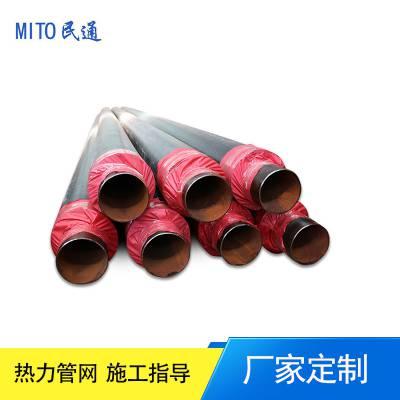 直埋保温管工作管 热力管道保温材料 保温管生产厂