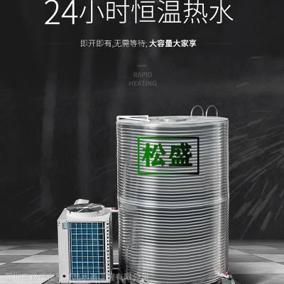 武汉市商用酒店旅馆别墅格力20P空气能热水工程
