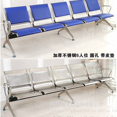 BaiWei连排坐椅不锈钢4-不锈钢坐椅有哪些图片