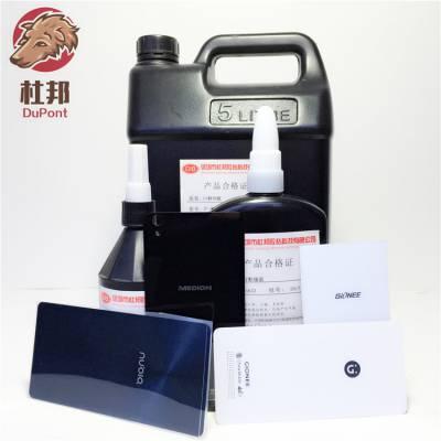 高强度密封胶 杜邦UV胶价格