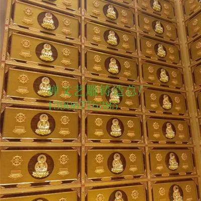 厂家直供骨灰盒万佛龛墙壁铝合金智能牌位龛供灯系统