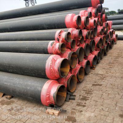 大庆市热水暖气保温管 预制直埋暖气保温管近期价格