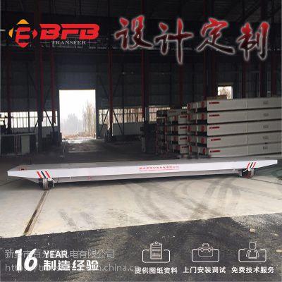低压轨道式铁水车绝缘垫加工设备 电动旋转平台驳运设备