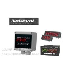 上海祥树代理供应NOKEVAL显示器2021-RS-REL2-24V