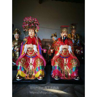 玉皇大帝的来历和传说 玉皇大帝神像批发市场 王母娘娘佛像
