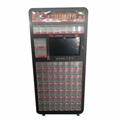 湖南饮料售货机-安徽俄洛伊商贸-食品饮料售货机