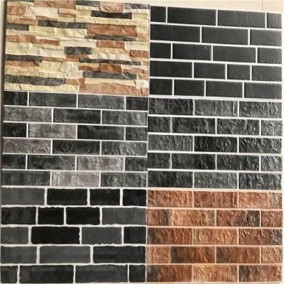 聊城 墙面砖 外墙瓷砖搭配效果图 忻州