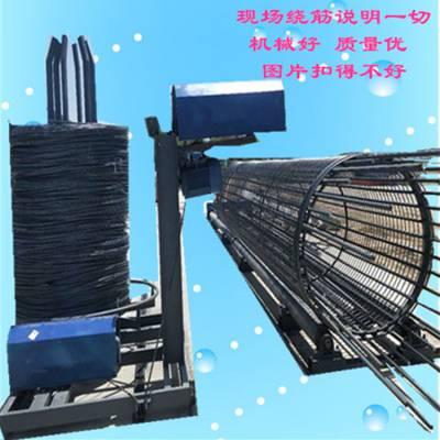 钢筋笼滚笼机【腾宇机械】数控半自动钢筋笼绕筋机多少钱台