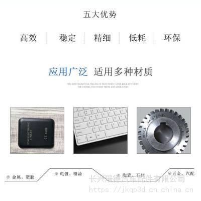 PC电路板行业:固原塑料玻璃刻字机价格多少
