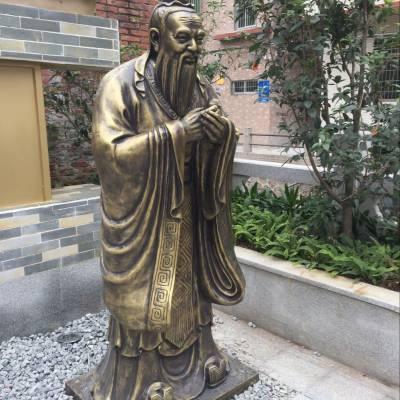 户外园林知书礼仪传统人物雕塑摆件联尖雕塑厂家