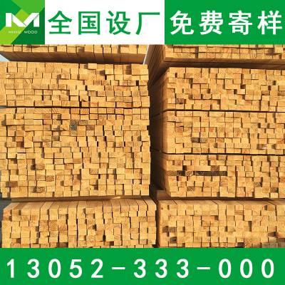 太仓建筑木方多少钱一方 进口松木木方建筑用木方规格