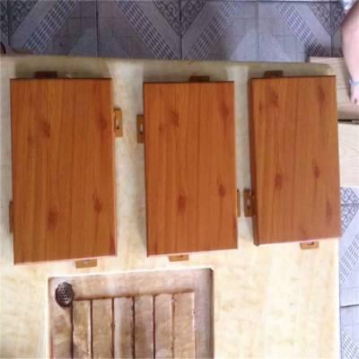 木纹铝单板 佛山铝单板供应商