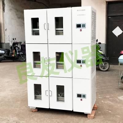 ZHLY-228组合式振荡培养箱