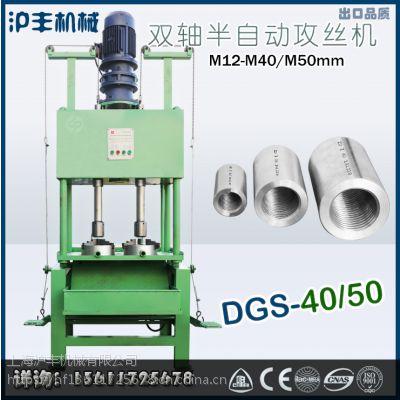 上海沪丰套筒攻丝机经典款 操作简单 精度高 双轴立式设计