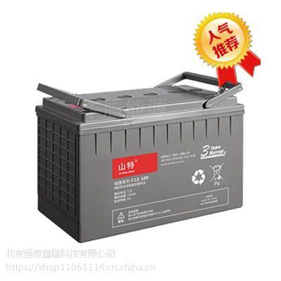 山特UPS电源电池铅酸蓄电池免维护12V120AH C12-120AH