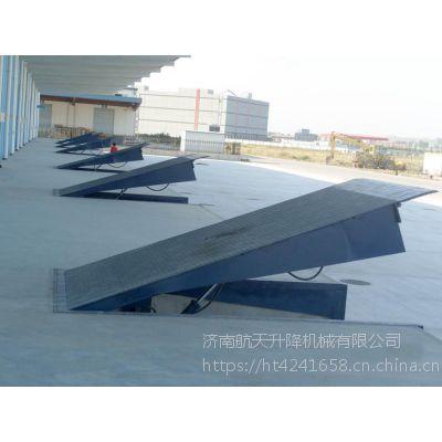承重10吨固定式登车桥多少钱 载重8吨集装箱装卸货平台报价 航天机械 质优价廉