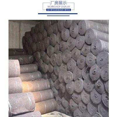黑心棉毛毡 无纺布拉力毡混凝土养护厂家直销量大从优
