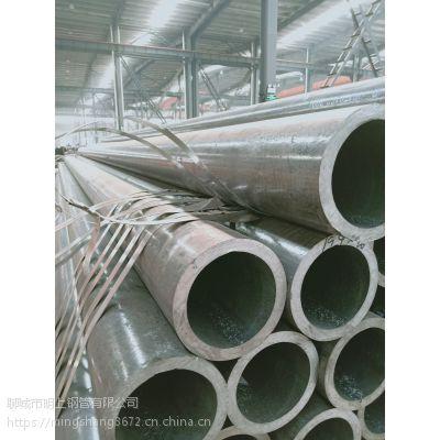 供应20crmnsi无缝钢管生产厂家20crmnsi合金钢管哪家好20crmnsi钢管价格低